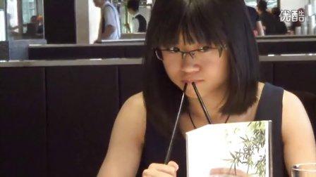 小柒表情特写(2012年8月31日)