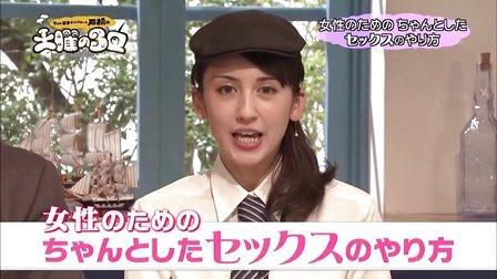 TBS若手ディレクターと石橋の土曜の3回 - 13.01.26