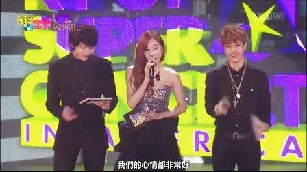 [20121223][SBS K-POP Super Concert in America][精效韩语中字]