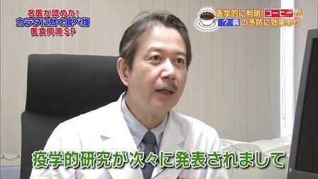 みんなのHOME MEDICINE 2時間スペシャル - 13.01.29