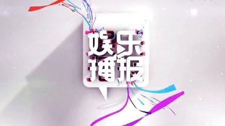 港媒曝嫩模陪酒内幕 20130202