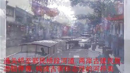 苏州山塘街  全城热恋拍婚纱