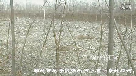 【拍客】水源地现500米垃圾河地下水严重污染村民反映六年无人管