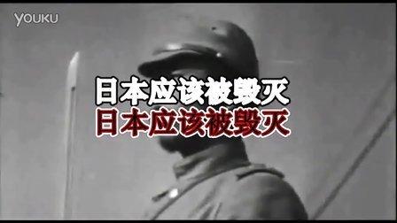 """在毁灭中高潮吧!-""""小男孩""""原子弹毁灭日本纪录片"""