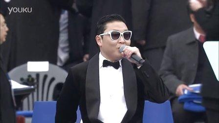 【猴姆独家】PSY现身韩国总统朴槿惠就职典礼激情献唱神曲《江南Style》