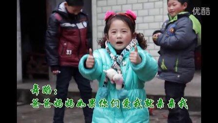 舞蹈《爸爸妈妈如果你们爱我就亲亲我》