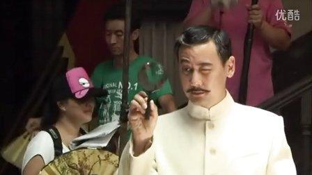 《第一大总统》搞笑花絮 邱心志版孙中山鬼马不羁