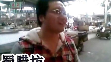 蜀腊坊 四川美食 腊肉烟熏肉制作方法淘宝店铺