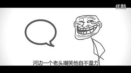 1 中国成语解说 高清