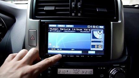 阿尔派IVA-W520C汽车发烧DVD导航一体机,装车效果音质一流