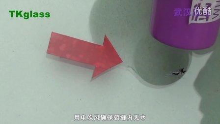泰克汽车玻璃智能型修复套件 教学视频