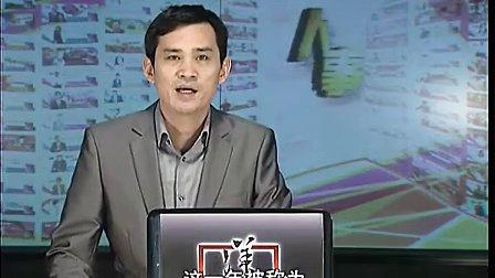 """韩成珠:韩国女主播身陷""""艳照门"""""""
