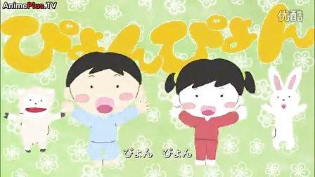 【歌曲】谷花音小林星蘭「ぴょんぴょん ぷにょぷにょのうた」