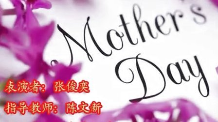 Its Mothers Day.