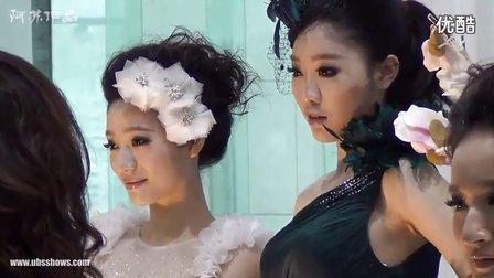 【凯子独家】优酷超清:最美婚纱照