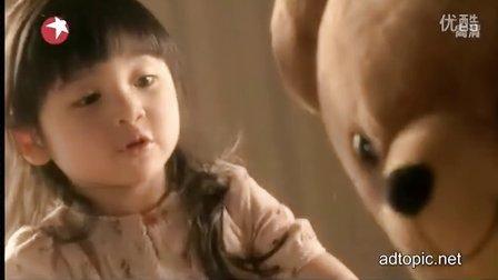 奥利奥饼干2013年广告《有没有·大熊篇》30秒