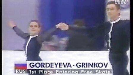 Gordeeva Grinkov 1994 OG LP