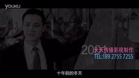 水精之恋(天天传播影视制作机构020-34201646、18927557255)