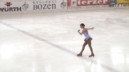 Nina Jiang gardena spring trophy 2010
