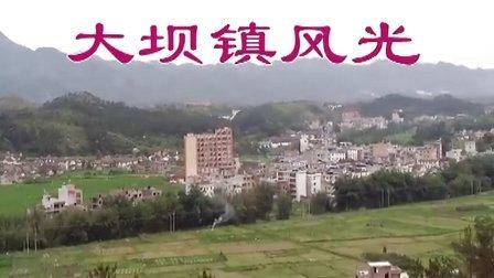 和平县大坝镇风光