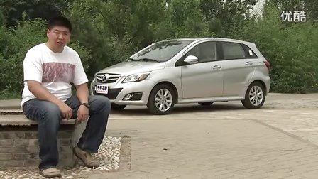 【鑫丽宸灬HD】汽车之家 试驾北汽E150 超清