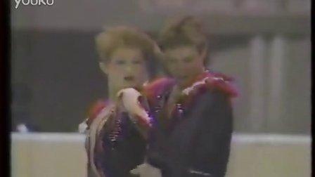 Klimova  Ponomarenko (URS) - 1985 World FD