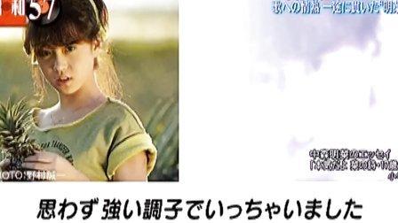 中森明菜 cpv1 ゙ 歌姫 ト Best23 Akn37min