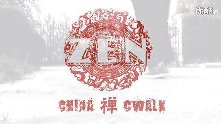 [C-Walk] ZEN Hiyo - Nowhere But Up