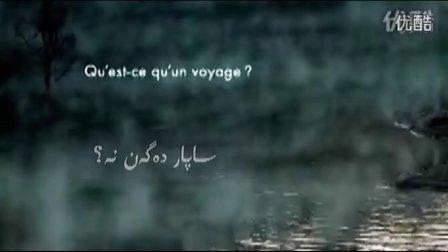 旅行广告哈萨克语翻译