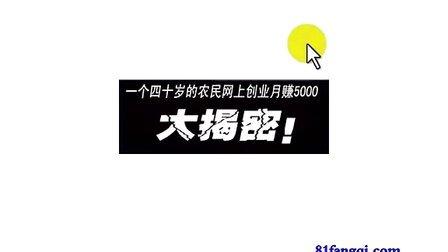 ps教程 ps闪动广告图片的制作;