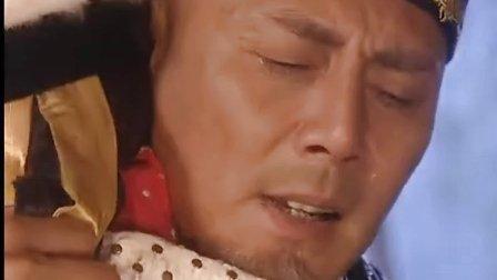 背影 《皇太子秘史》片尾曲