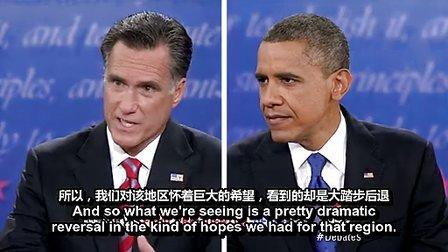 (高清中文字幕)奥巴马总统竞选演讲第三场全集