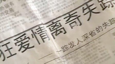 心由魔生【变态杀手电影】曹查理 国语高清版