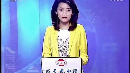 【哇哈哦哦】记者暗访深圳红灯区 女子称服务专业