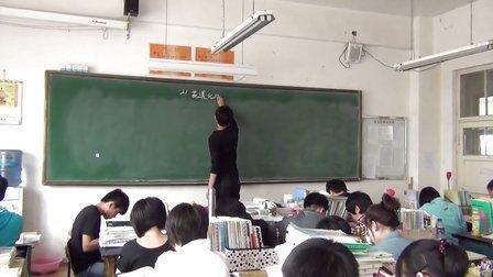 卢龙中学马永亮 2010013138高一地理荒漠化的危害与治理