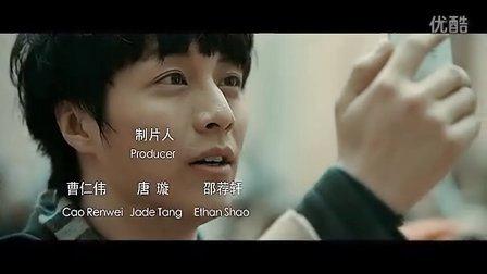 HTC微电影《微笑的真相》  www.0594job.com.cn莆田人才网