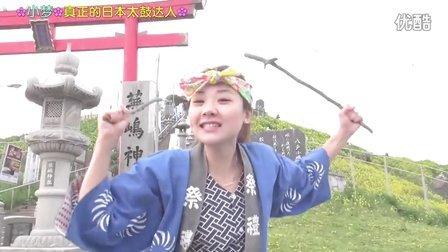 太鼓达人 挑战日本太鼓和生鸡蛋