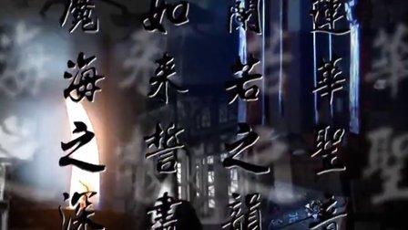 动漫 霹雳魔封 主题曲国语