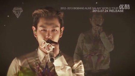 BIGBANG ALIVE GALAXY WORLD TOUR DVD Release spot