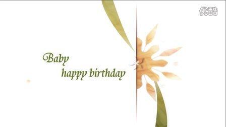 Baby生日快乐!