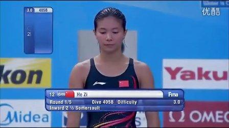 何姿2013游泳世锦赛女子1米板最后一跳绝杀! 0.1分优势夺冠