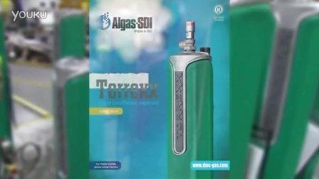 奥盖斯•森迪 (Algas-SDI)TORREXX™系列电热LPG气化器