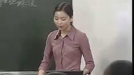 《地球和地球仪》实录_七年级地理优质课视频