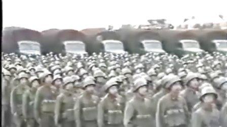 141师421团赴滇作战纪实片3