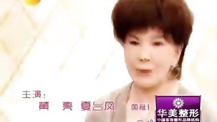 回家的诱惑_32【国语中文字幕】