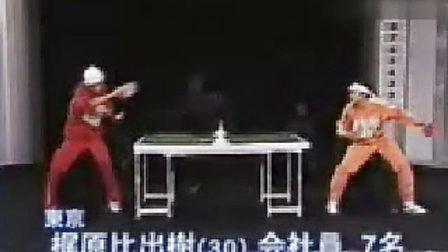 搞笑视频 超级搞笑的乒乓球比赛.3gp