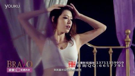 广州影视广告制作公司  小价格大制作 内衣直销片 电视购物 宣传片 形象片