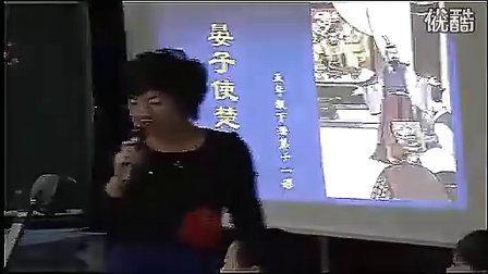 《晏子使楚》课堂实录新课程小学语文名师课堂实录集锦