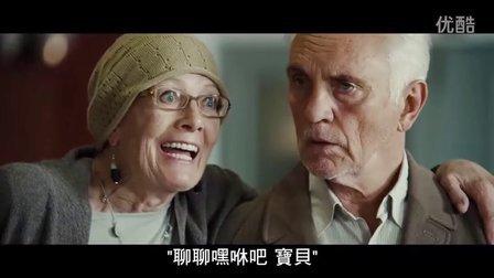 [献给爱妻的歌]<为老婆唱首歌>台湾预告片