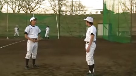 【封封视频】【2005年日剧 H2 05 好球双物语】